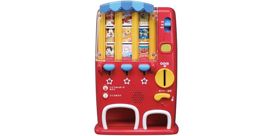 Japan Disney Toys Vending Machine