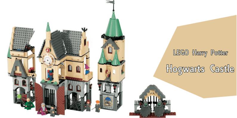 lego harry potter hogwarts castle review toytico. Black Bedroom Furniture Sets. Home Design Ideas